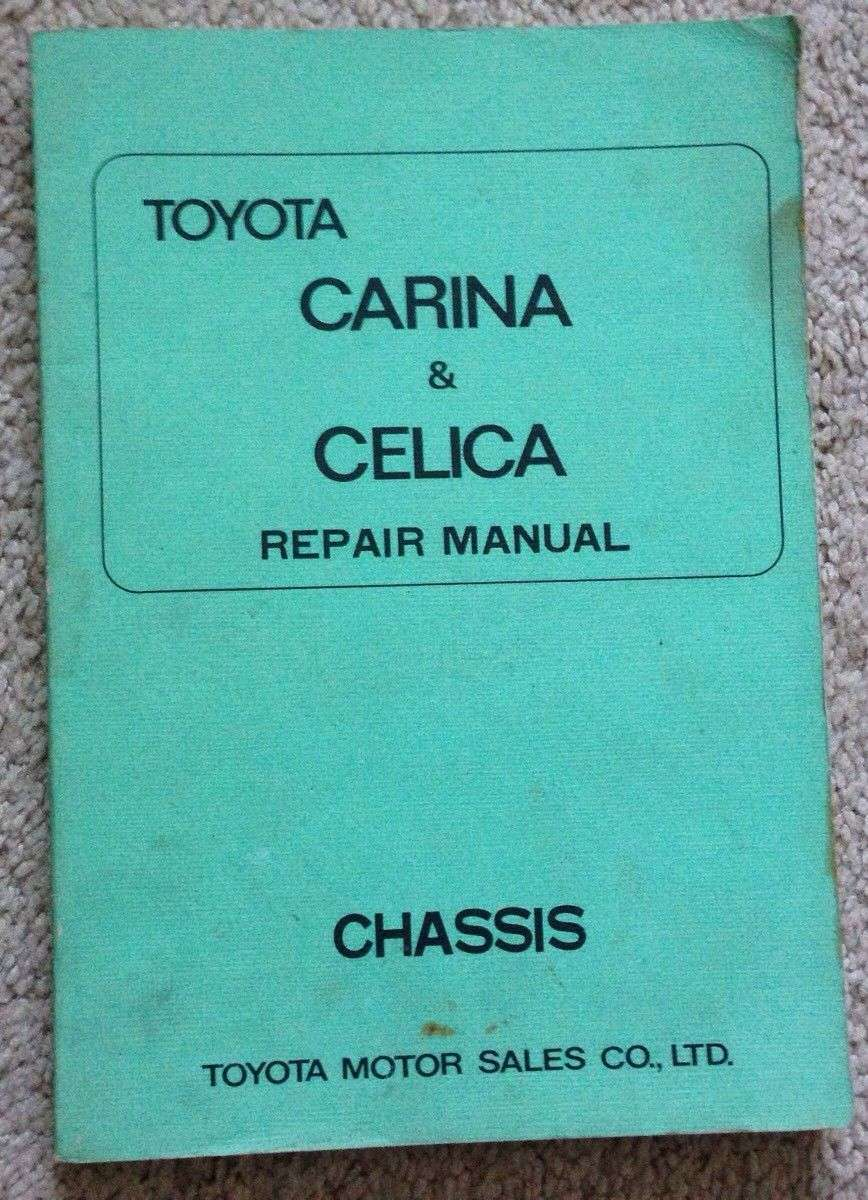 1971 Toyota Celica Chassis Service Repair Manual
